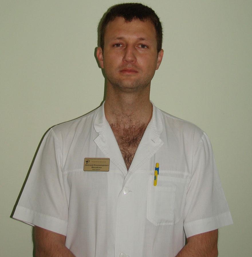 Михайлов Дмитрий Владимирович