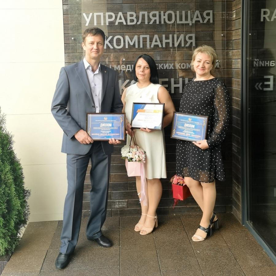 Награждение номинантов корпоративного конкурса лучшего по профессии